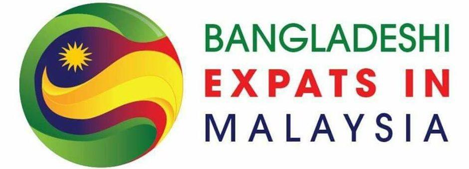 Bangladeshi Expat in Malaysia